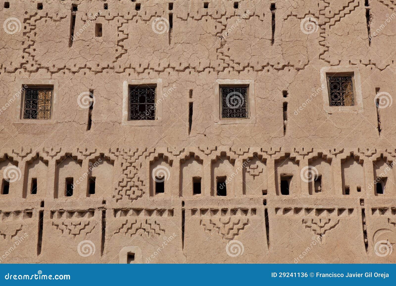 Download Kasbah De Taourit, Ouarzazate Foto de Stock - Imagem de arquitetura, facade: 29241136