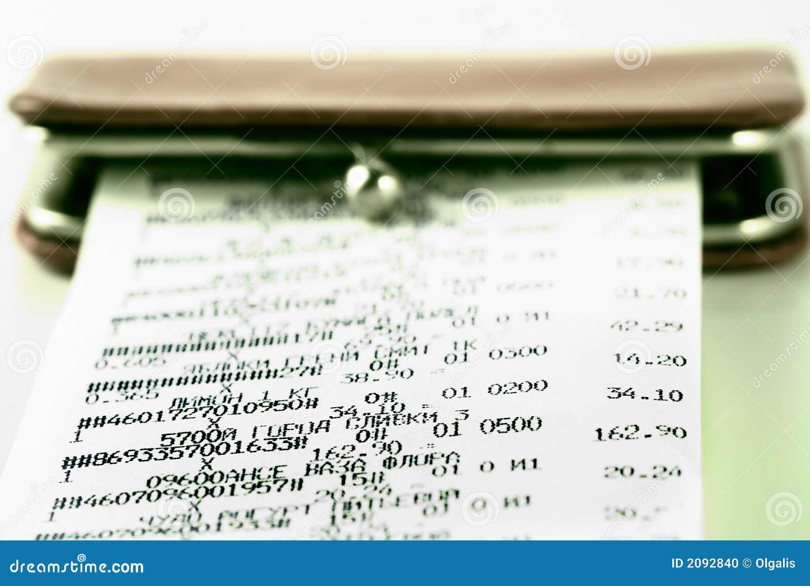 Kasseneingang auf Hintergrund eines Fonds