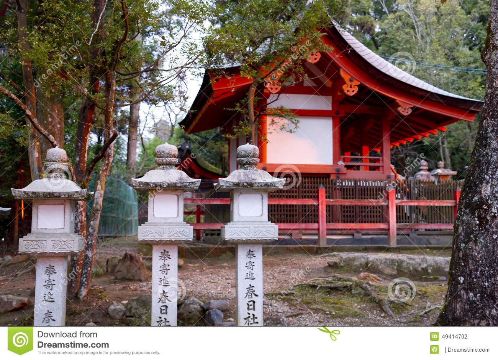 Download Kasuga Taisha stockfoto. Bild von enge, kyoto, japan - 49414702