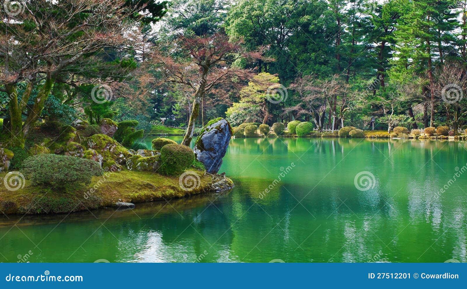 Kasumiga-kasumiga-ike λίμνη Kenrokuen Kanazawa
