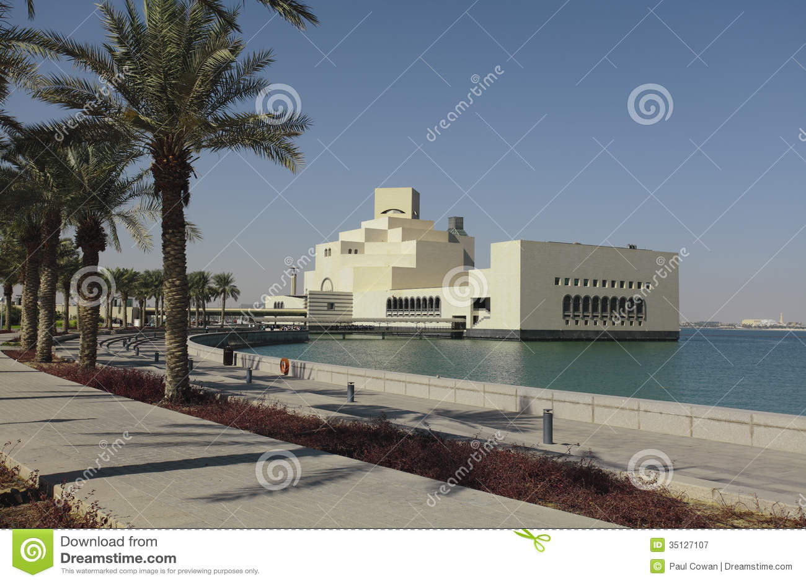 Katarski muzeum Islamska sztuka