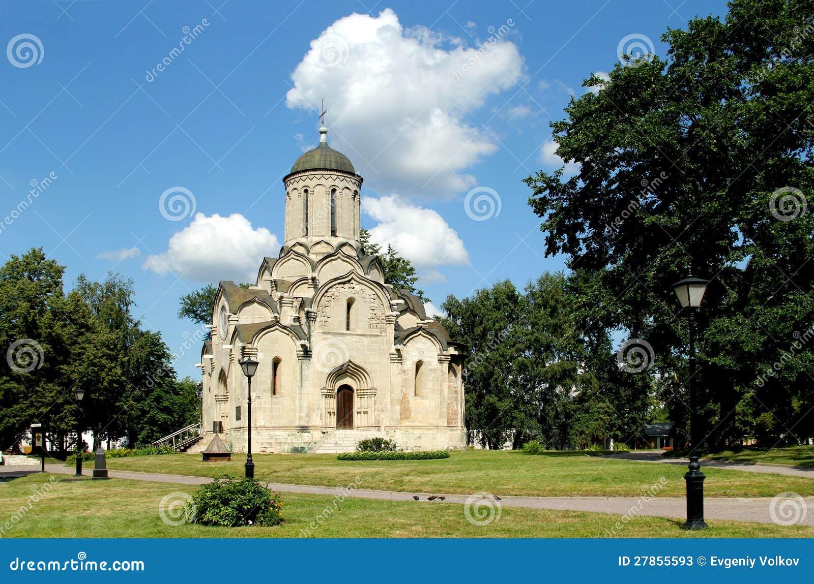 Katedra Święty Mandylion