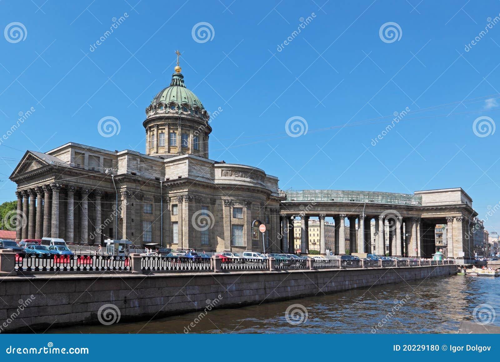 Katedralny Kazan