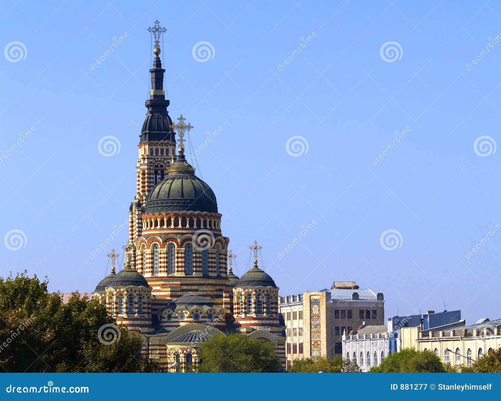 Katedralny Kharkov Ukraine