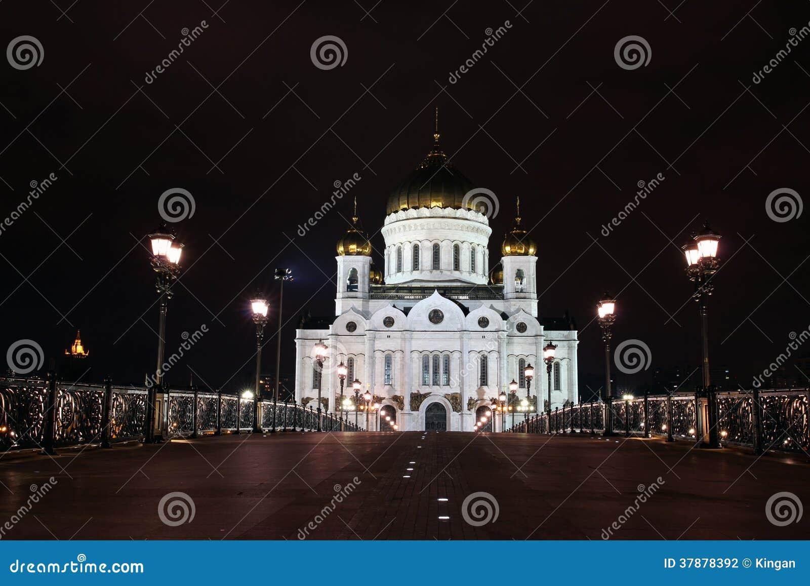 Kathedraal van Christus de Verlosser en de Patriarchale brug in Moskou