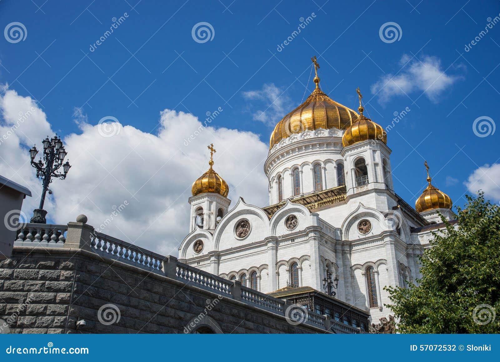 Kathedraal van Christus de Verlosser, Moskou, Rusland