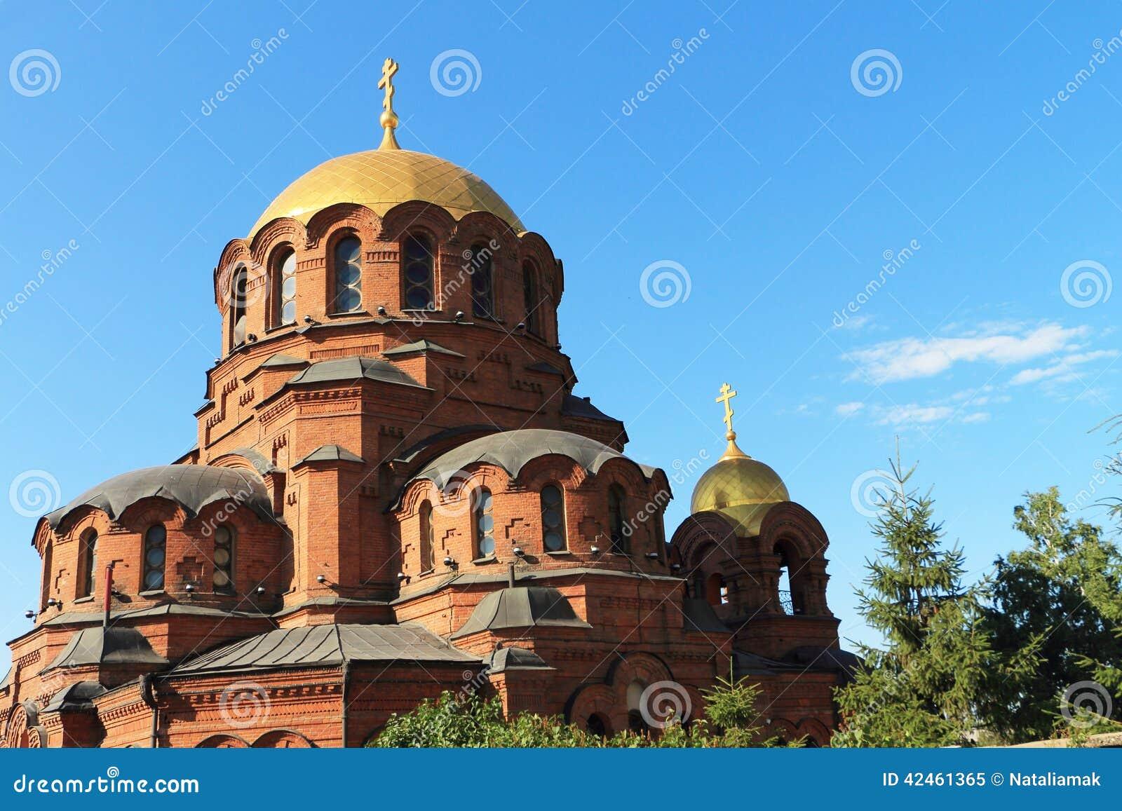 Kathedrale Alexander-Nevski