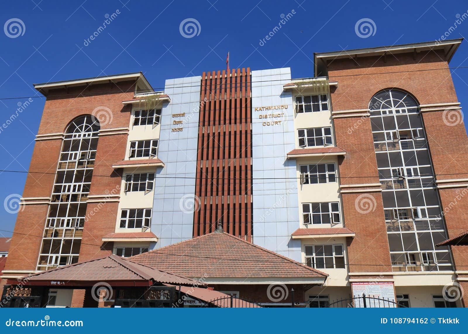 Kathmandu District Courtको लागि तस्बिर परिणाम