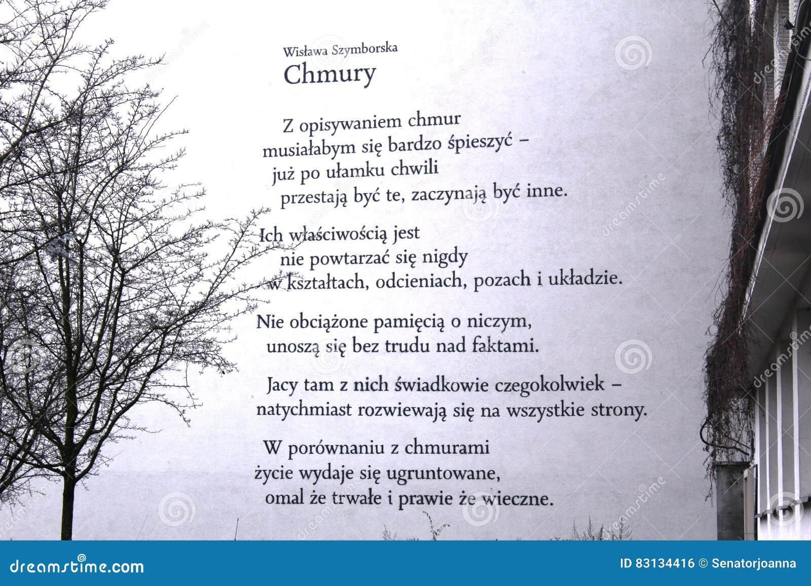 Kawałek Wiersz Na ścianie W Centrum Miasta Zdjęcie Editorial