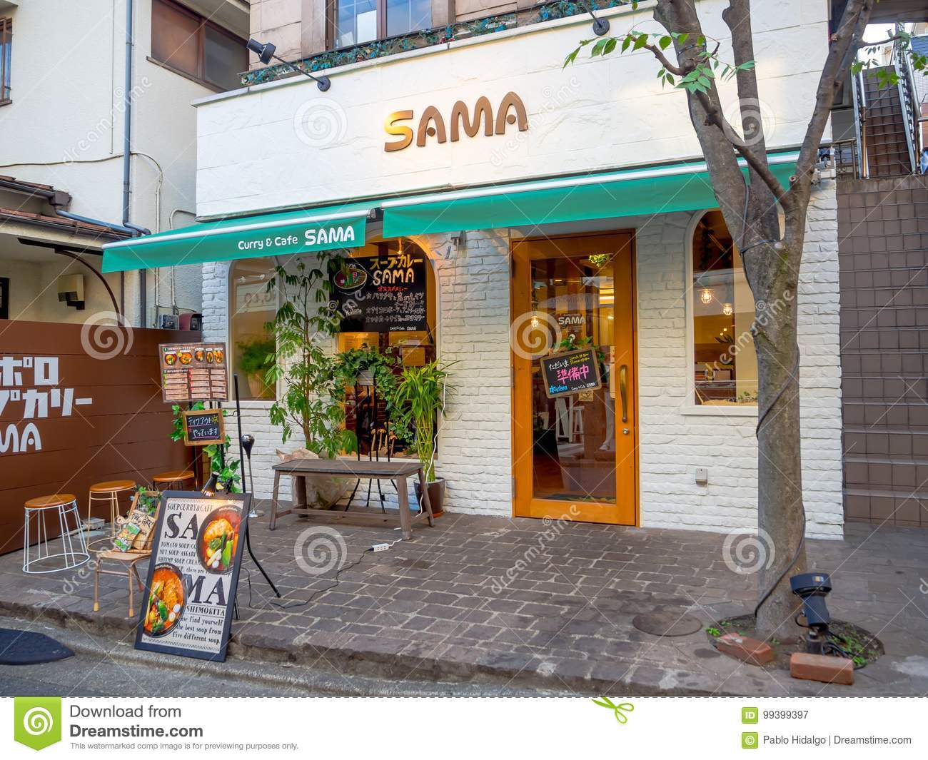 kawagoe japan may 14 2017 close up of a cafe store which used to be the old warehouse in. Black Bedroom Furniture Sets. Home Design Ideas