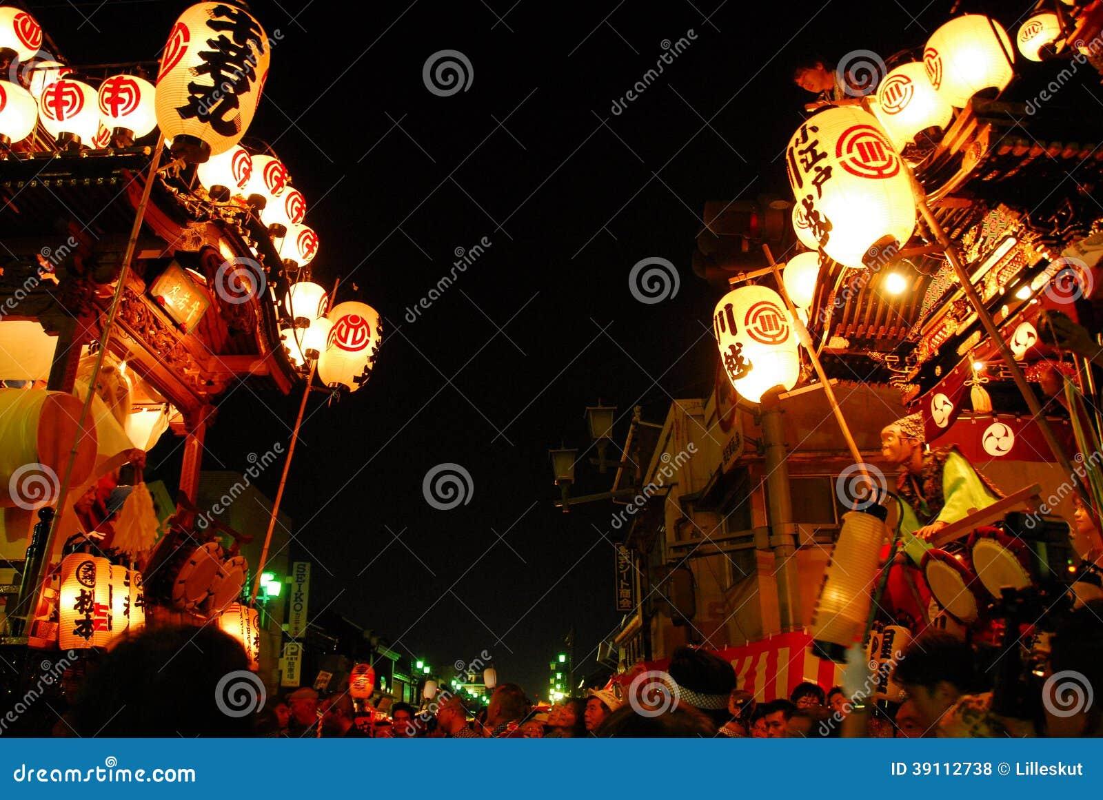 Kawagoefestival