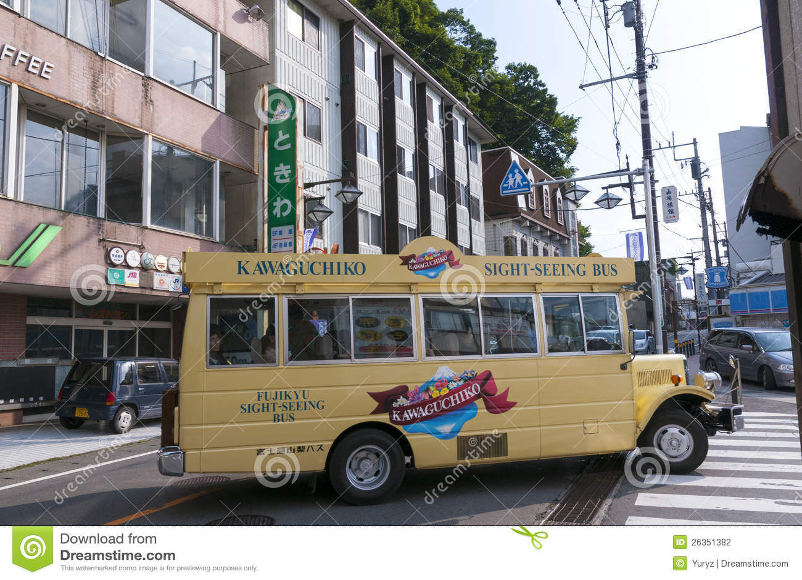 Kawaguchi Stadt