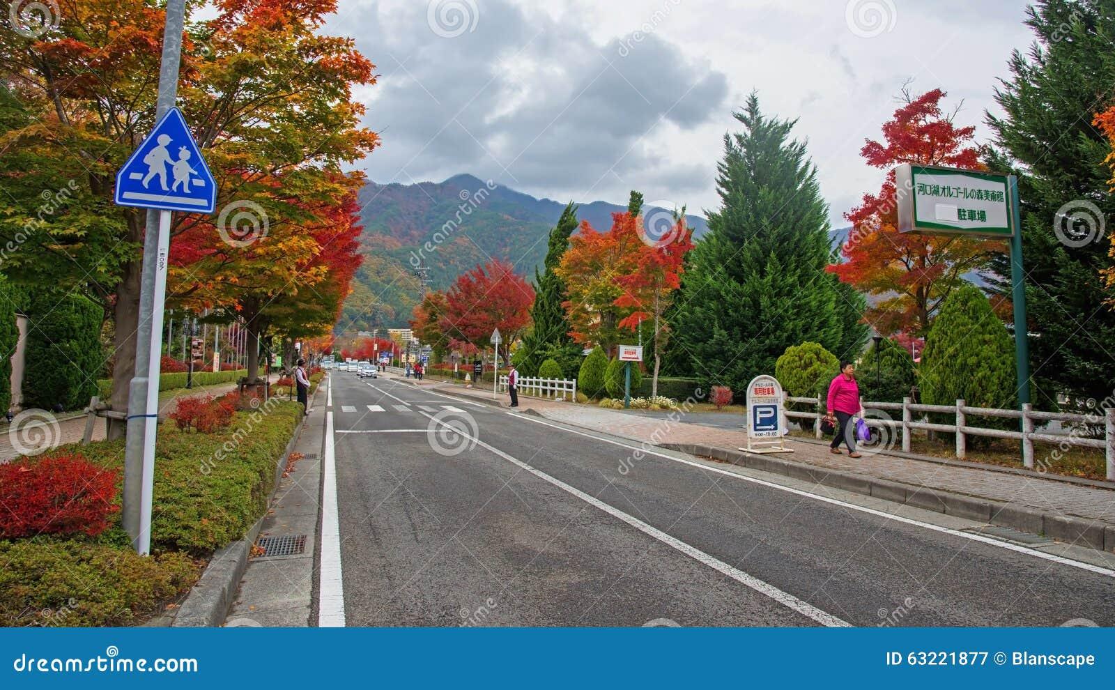 kawaguchiko main street at autumn editorial photography. Black Bedroom Furniture Sets. Home Design Ideas