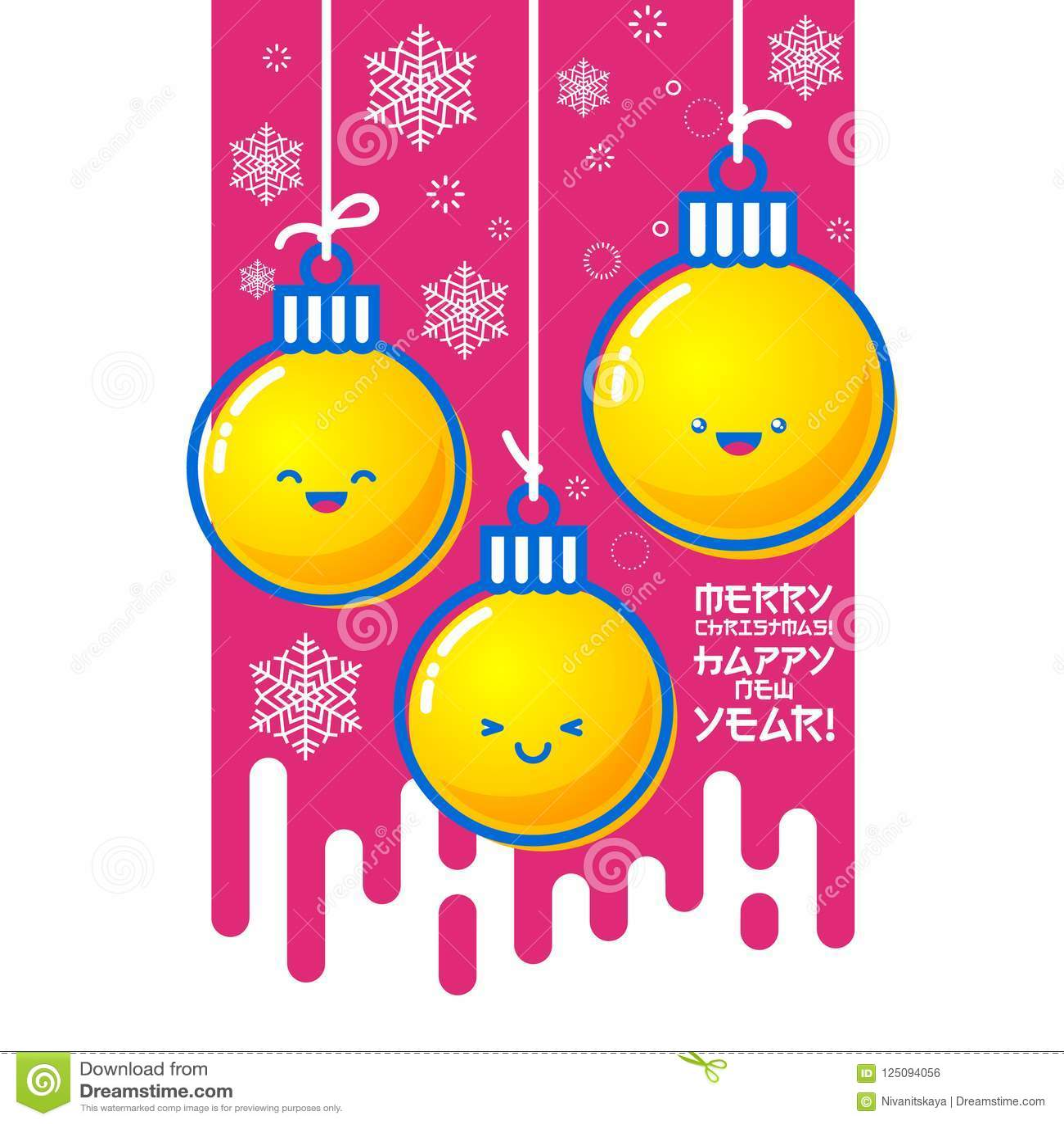 Kawaii Xmas Tree Decoration. Xmas Ball Post Card. Merry Christmas ...