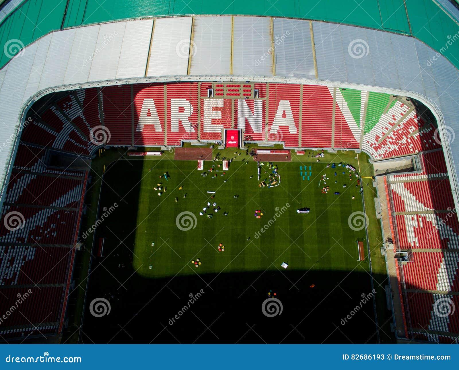 Kazan arena, 2016