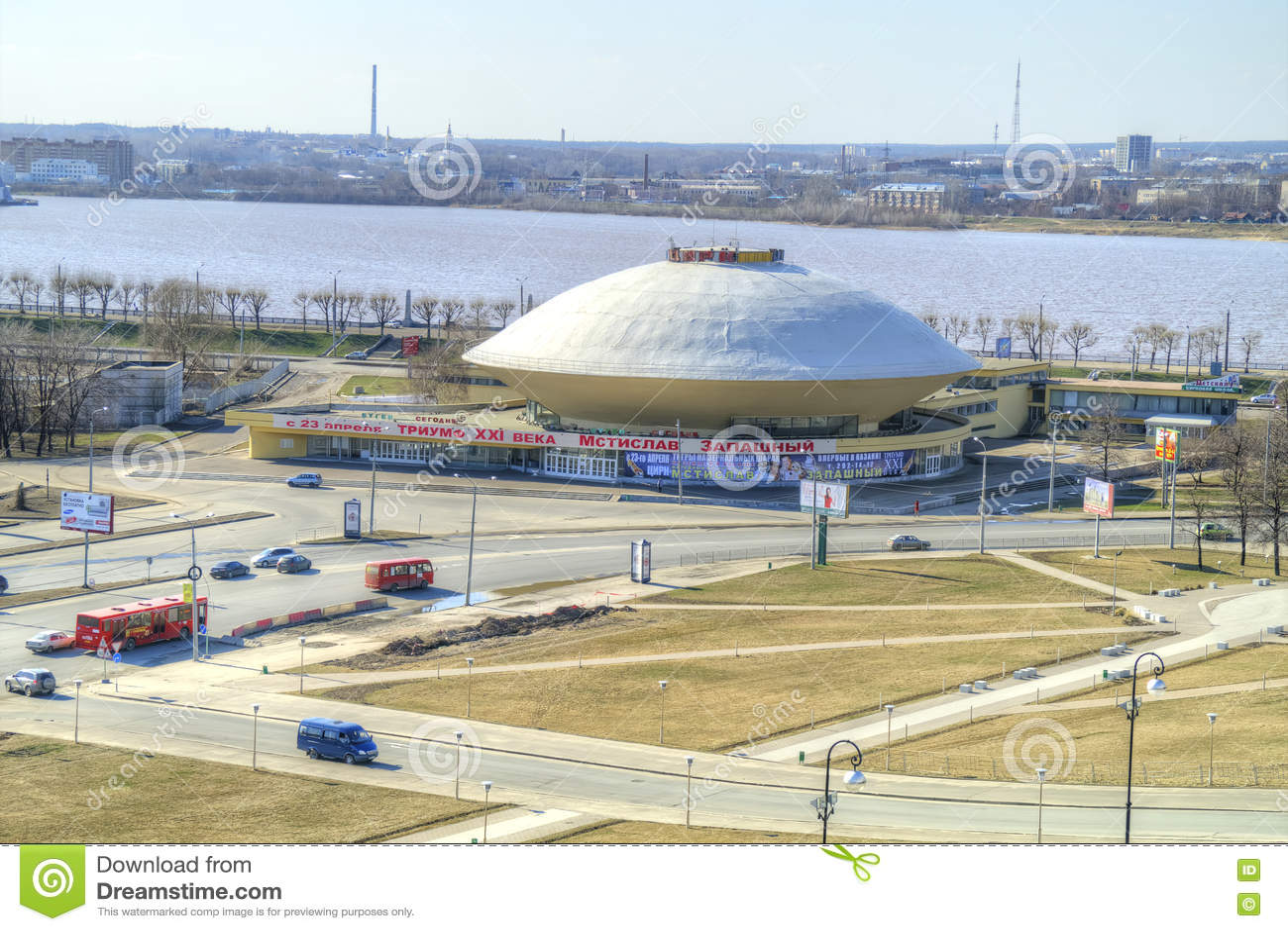 Kazan Budynek cyrk