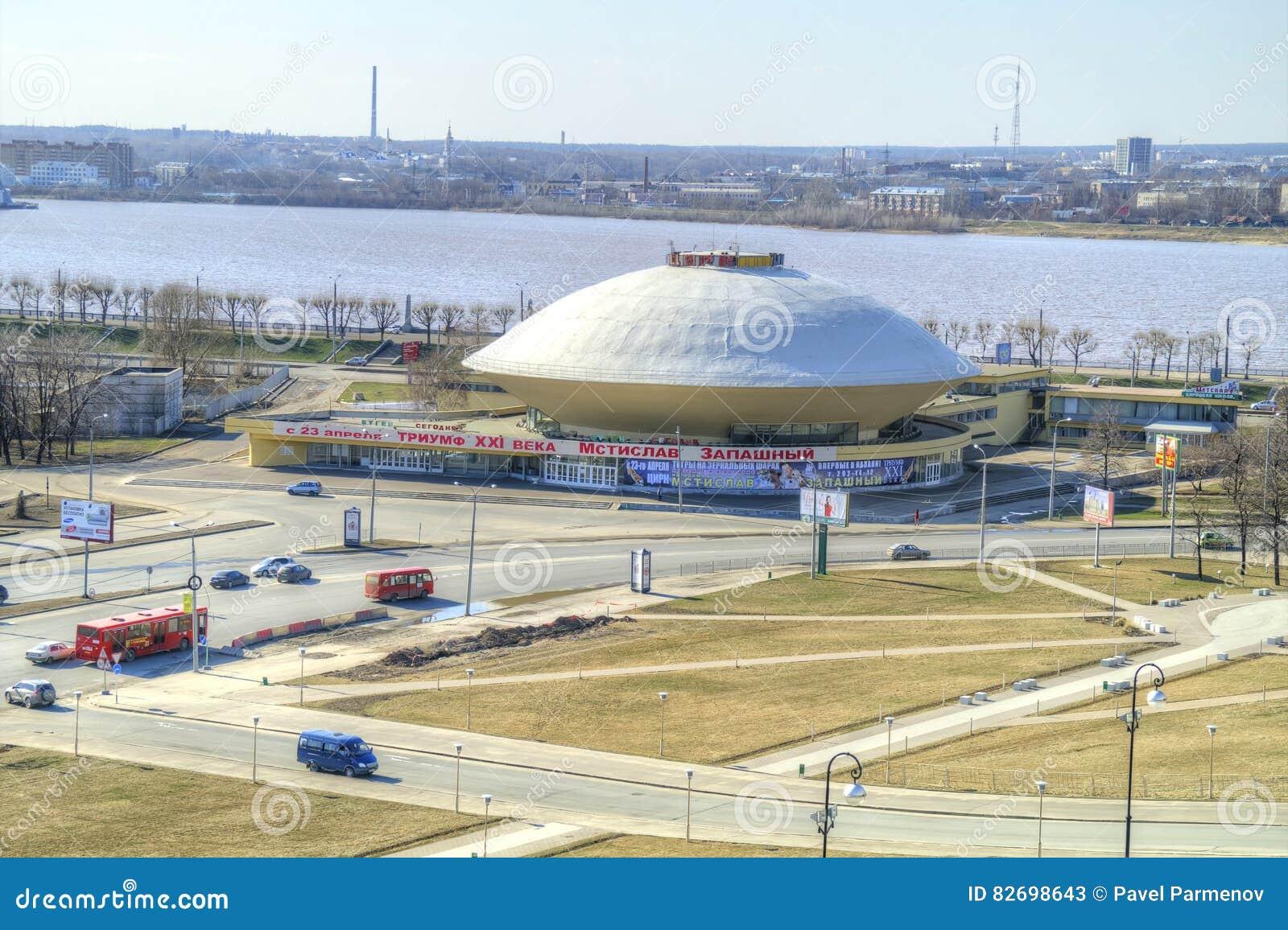 Kazan. Building of circus
