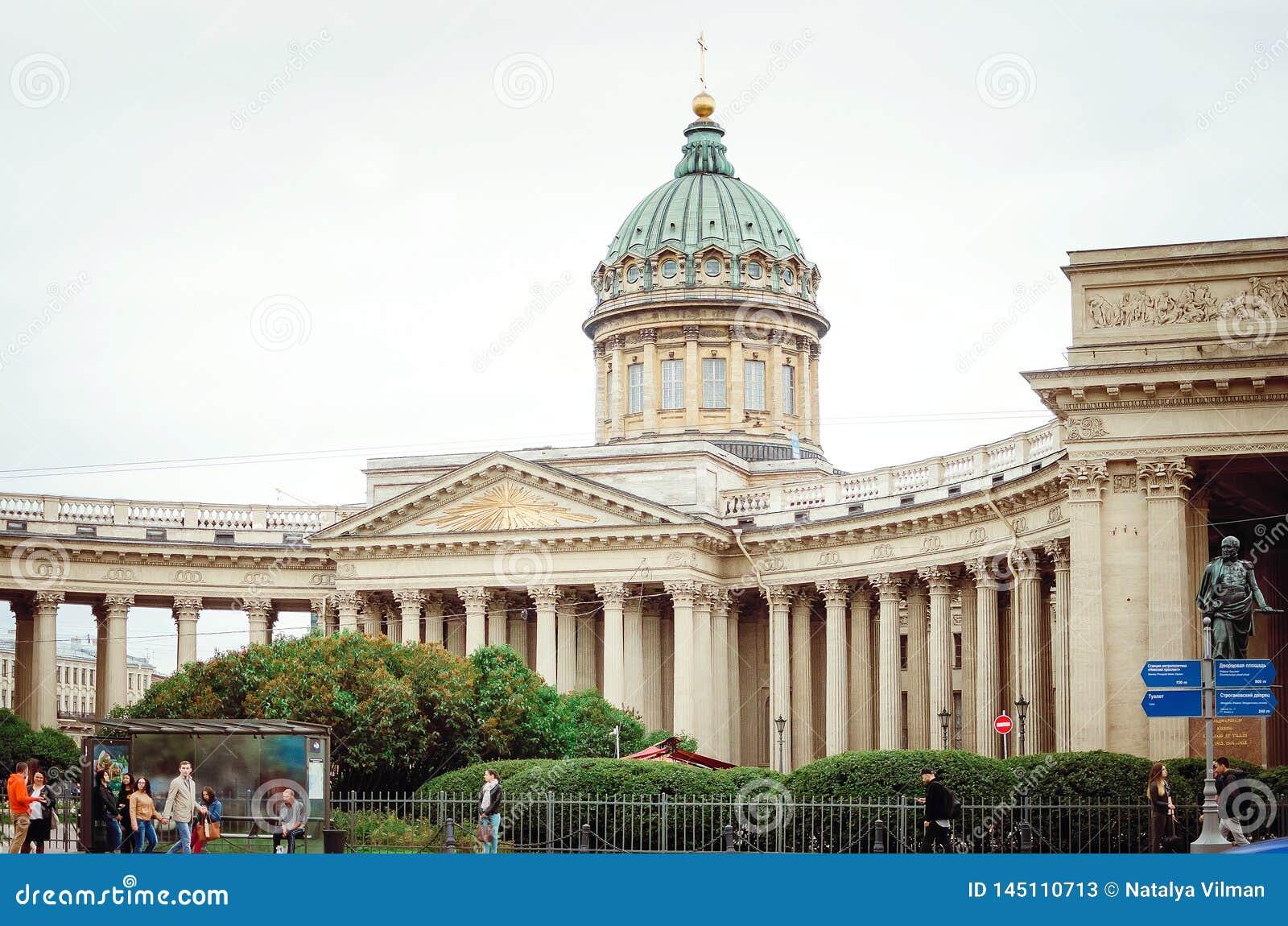 Kazan domkyrka i St Petersburg, Ryssland