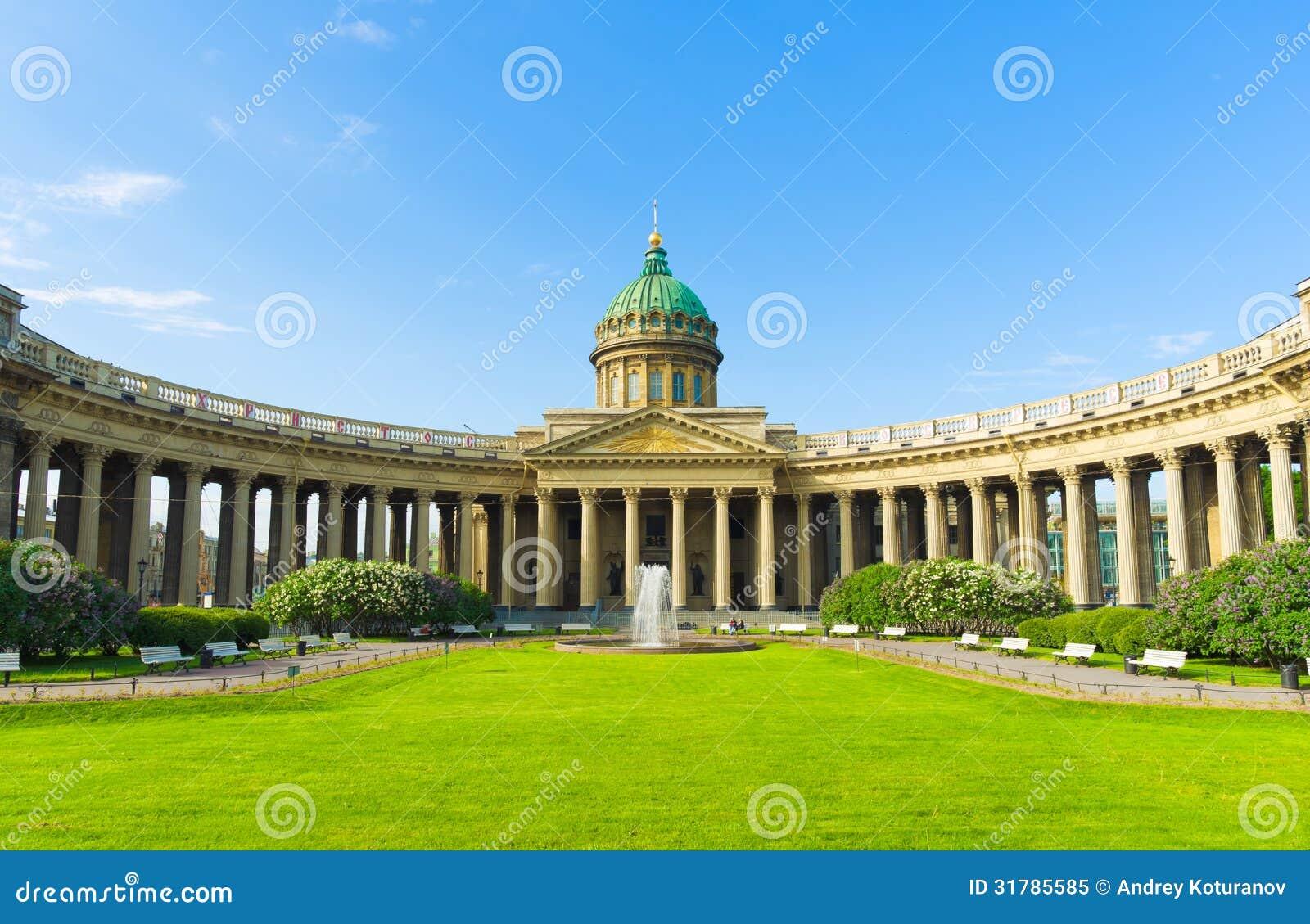 Kazan katedra. St. Petersburg, Rosja