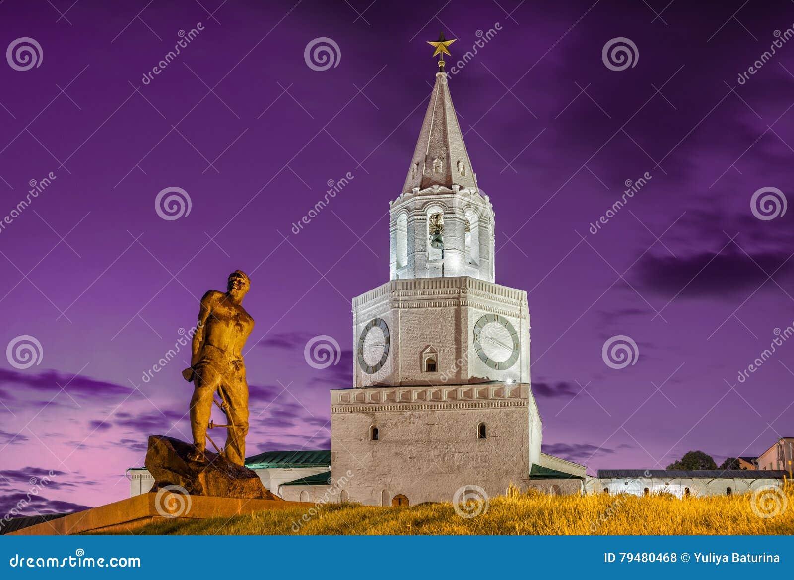 Kazan Monuments in purple sky