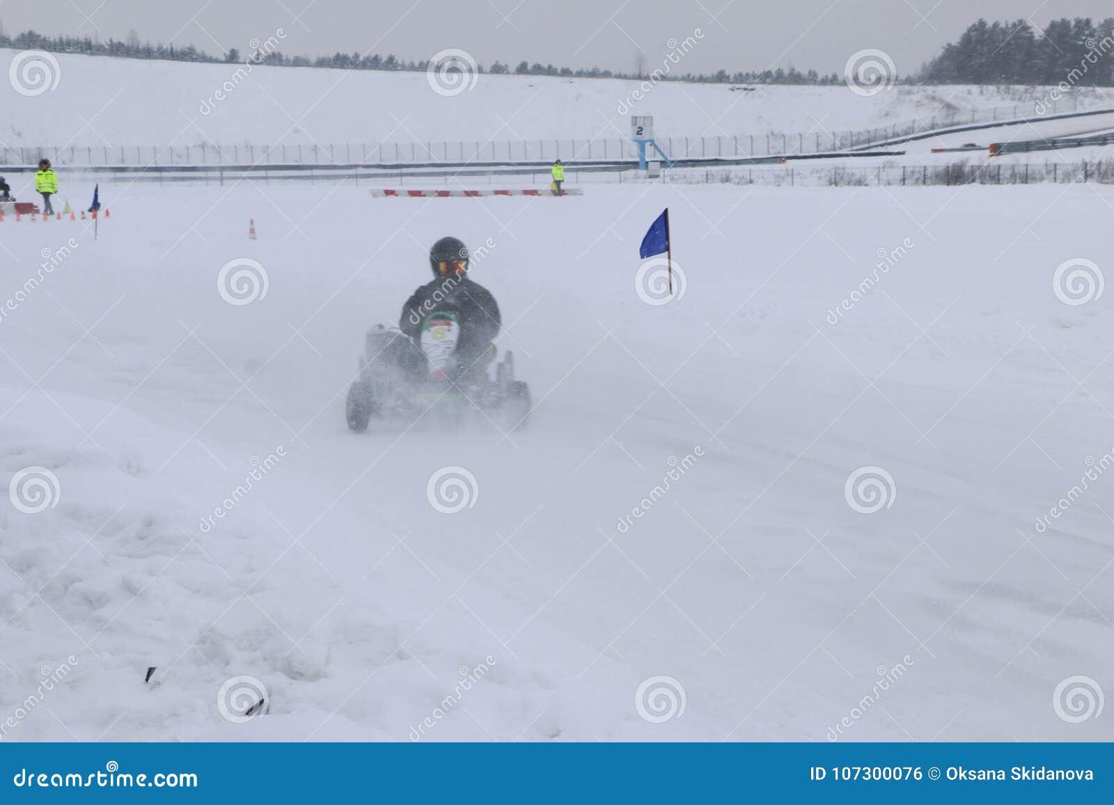 KAZAN, RUSSIA - DECEMBER 23, 2017: Opening of the Winter Season