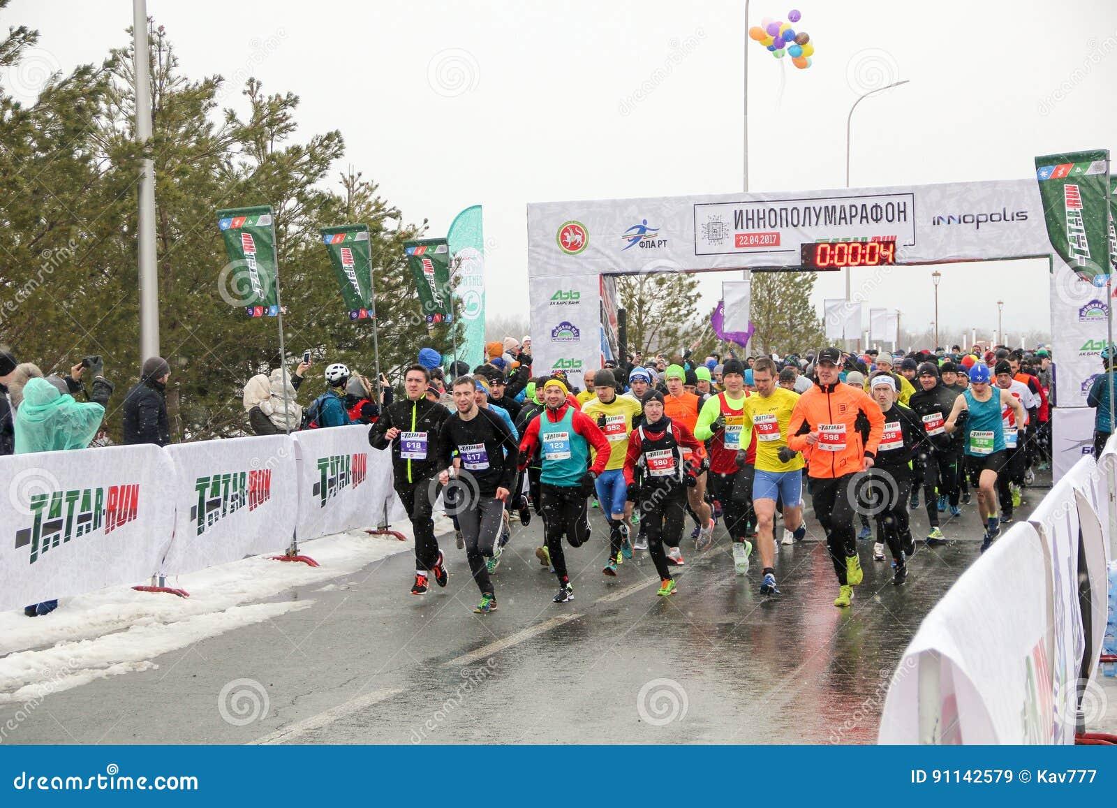 KAZAN, RUSSIA - 23, 2017: Marathon Runners At Start. Kazan ...
