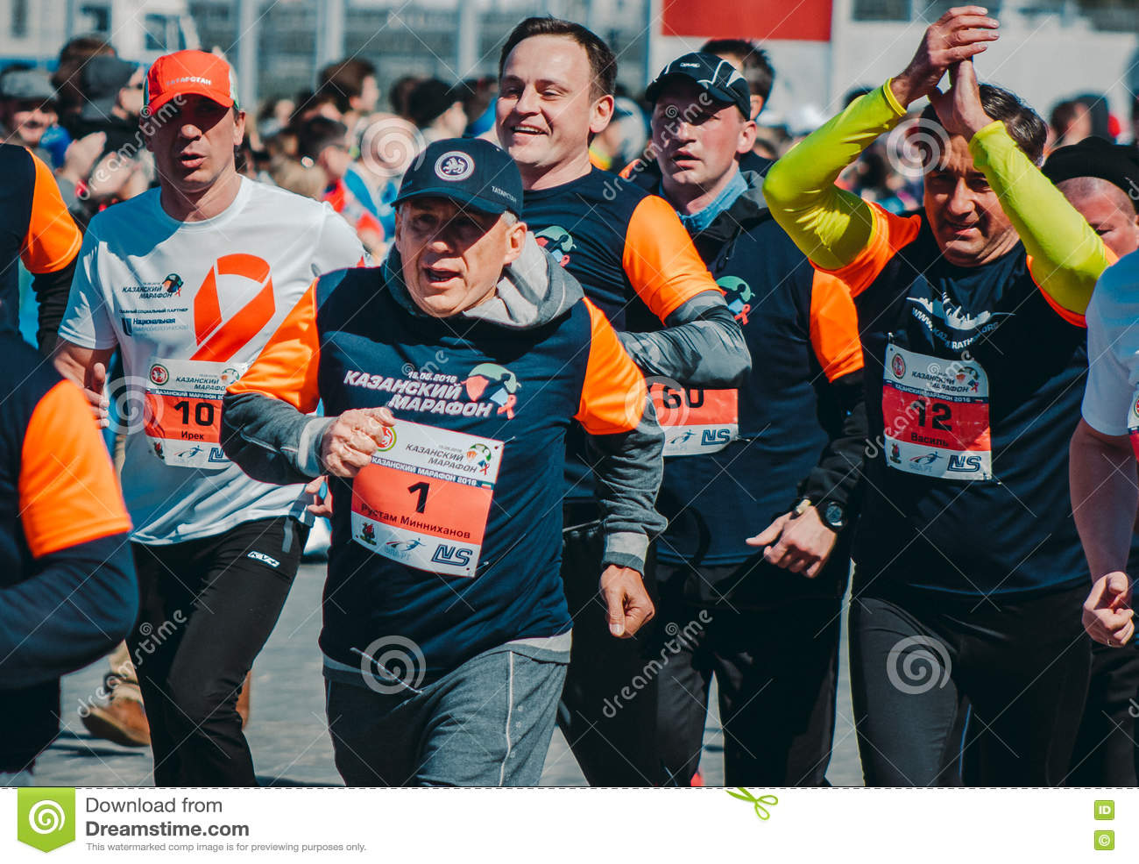 KAZAN, RUSSIA - MAY 15, 2016: Marathon - President Of ...