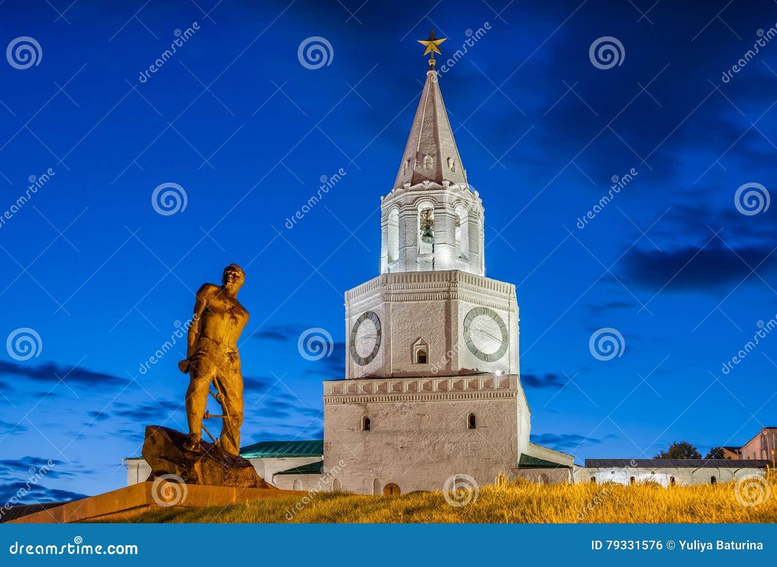 Kazan zabytki