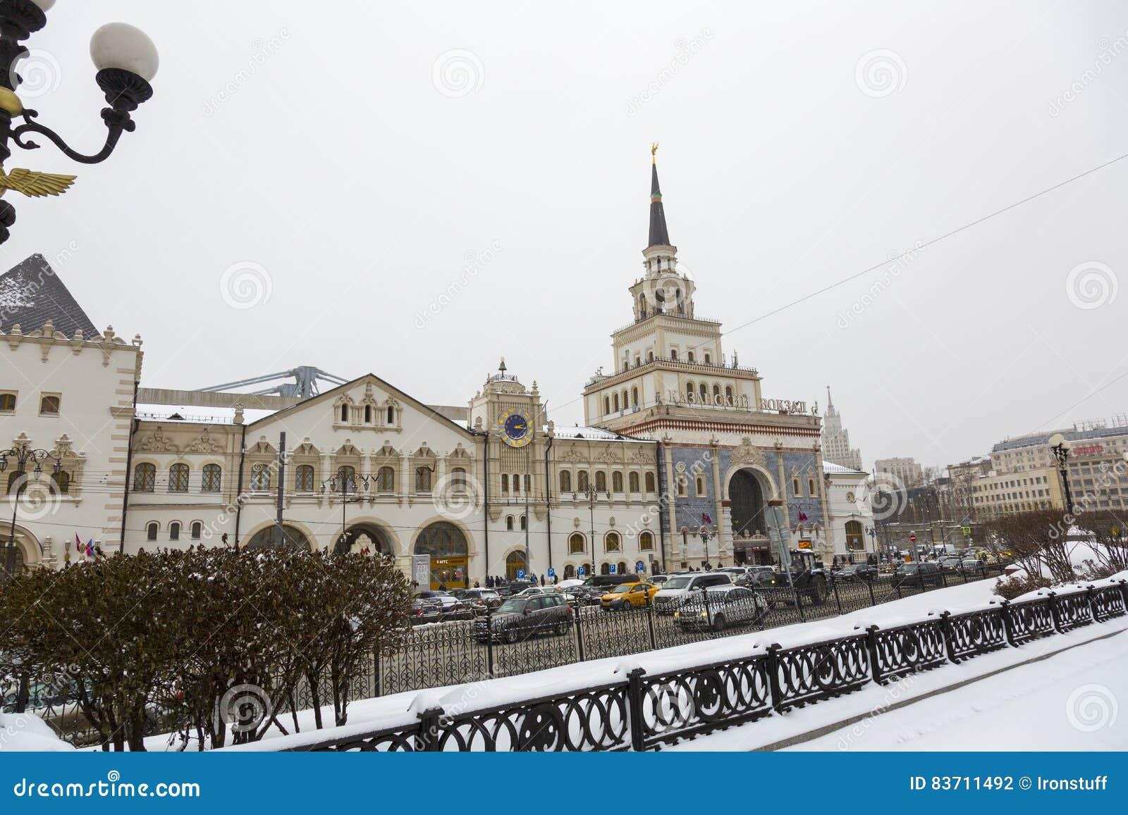 Kazansky Railway Station In Moscow Editorial Photography