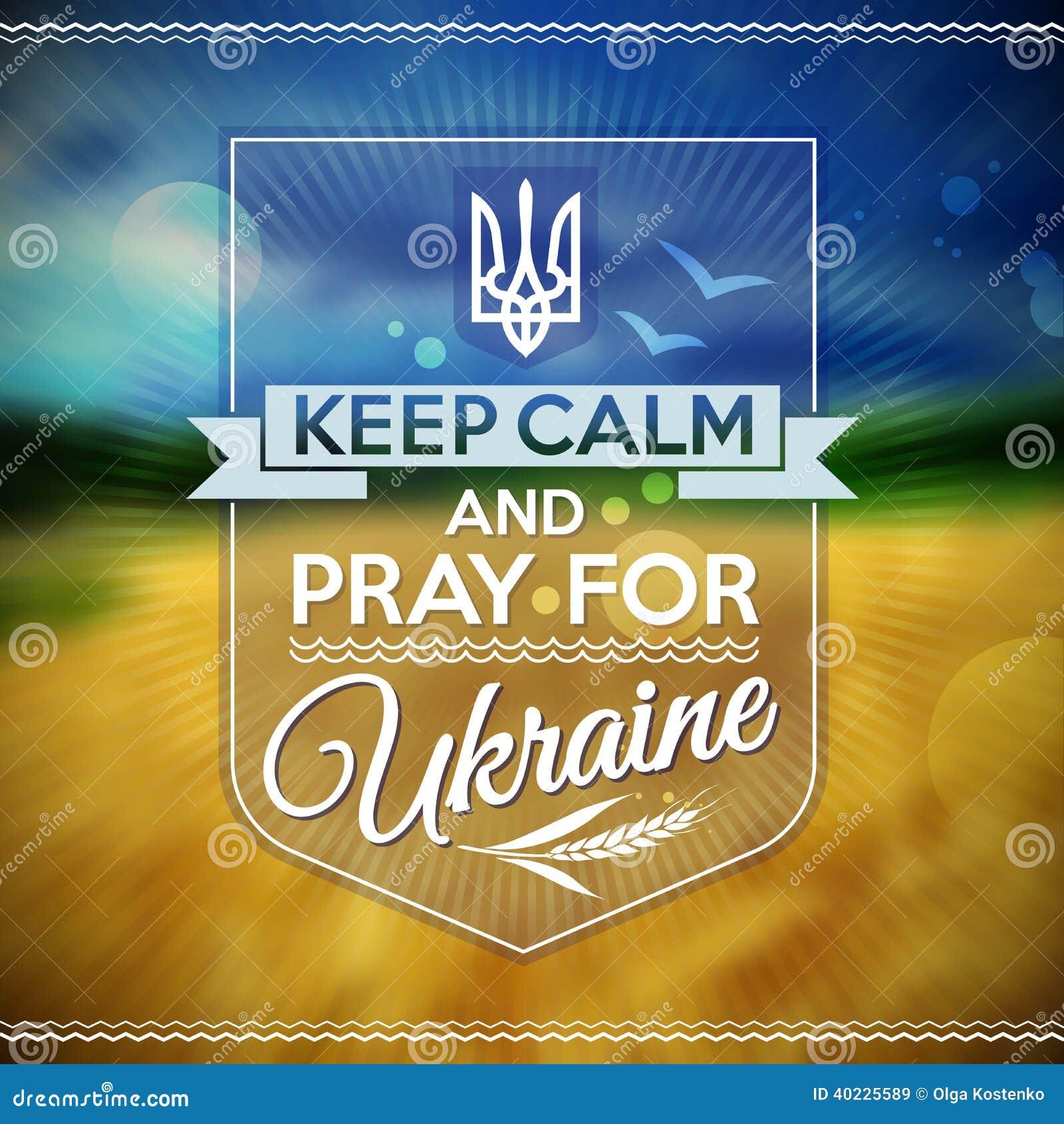 Keep Calm Pray Ukraine Poster Typographical Design Vector Image