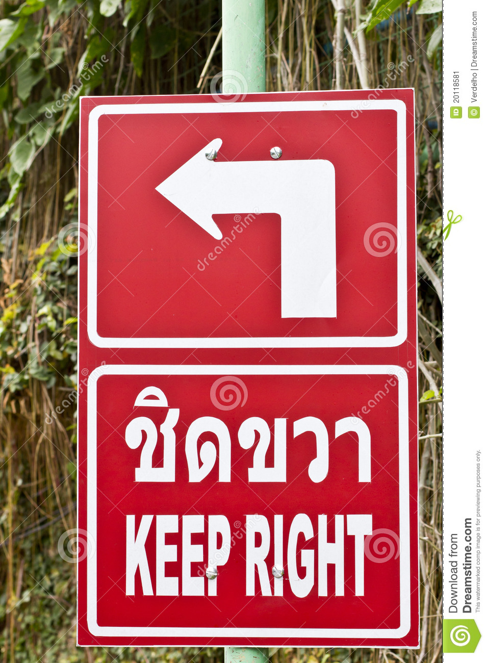 Keep Right Road Sign In Phuket, Thailand Stock Image. Chocolate Stickers. Ship Faced Decals. Series Lettering. Being Human Banners. Gare Tinplate Signs Of Stroke. Cute Food Banners. Star Destroyer Logo. Racing Pigeon Signs