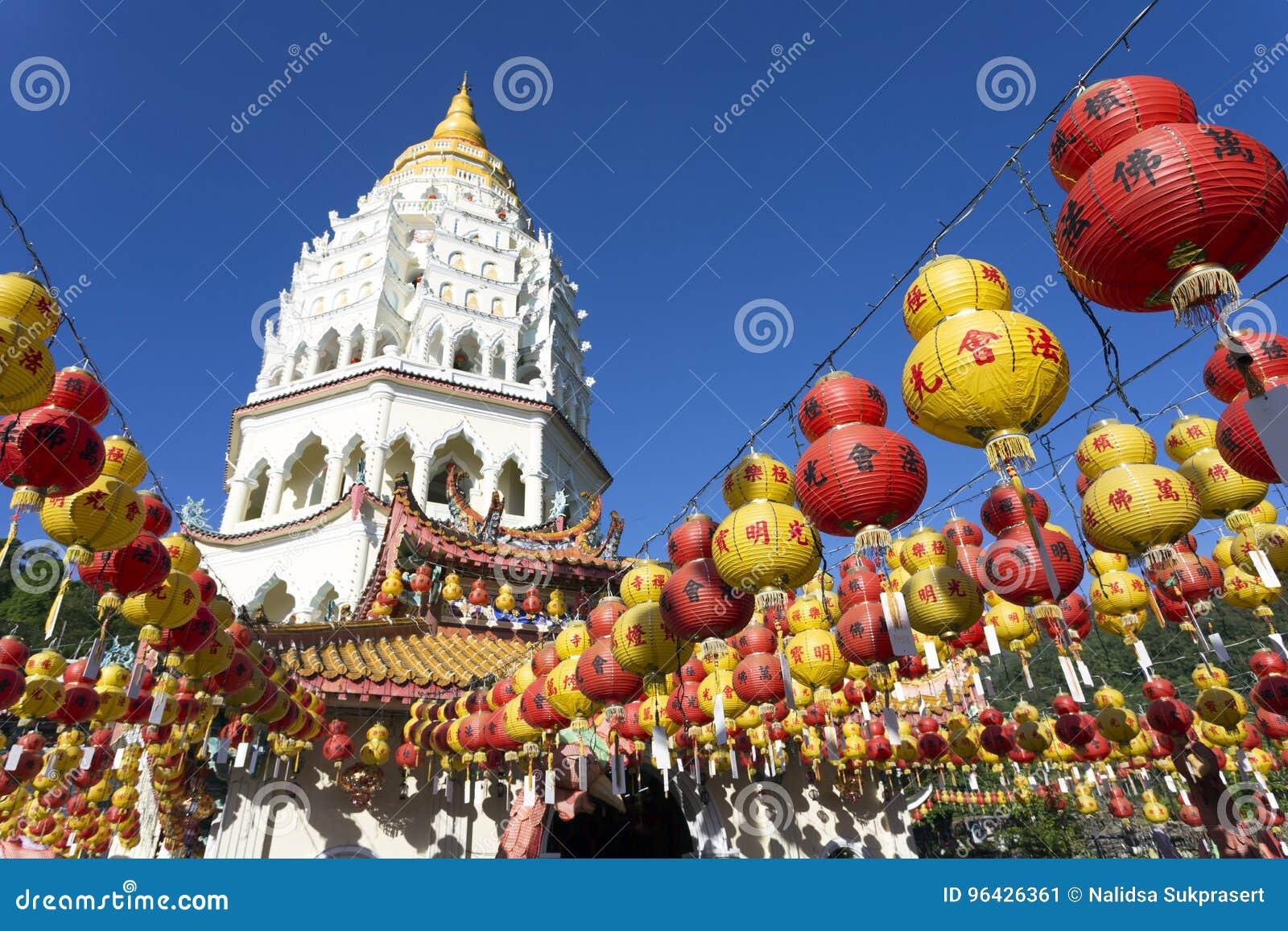 Kek Lok Si Chinese Buddhist Temple Penang Malaysia