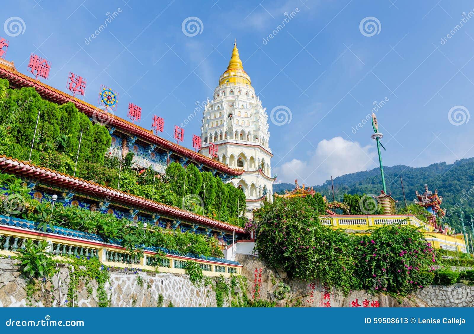 Kek Lok Si Temple i Penang, Malaysia
