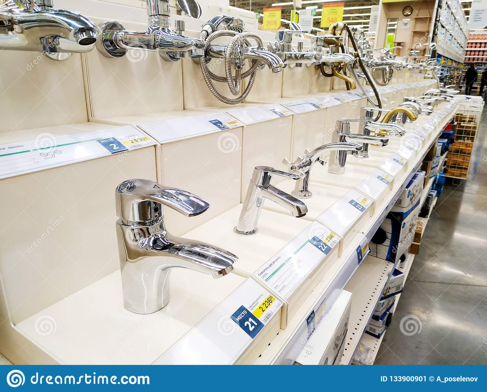 Various Faucets Are Sold In A Large Building Materials Store