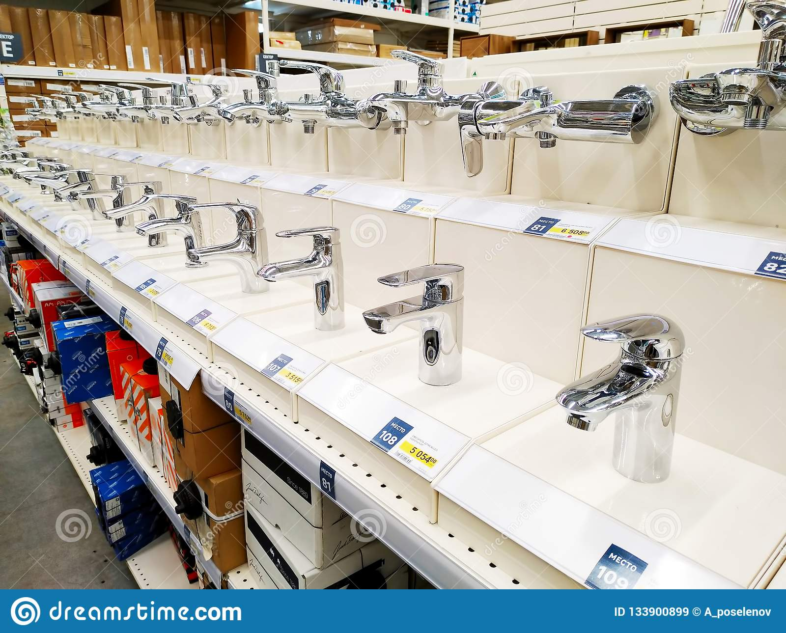 Various Taps For Bath And Shower Are Sold In A Large