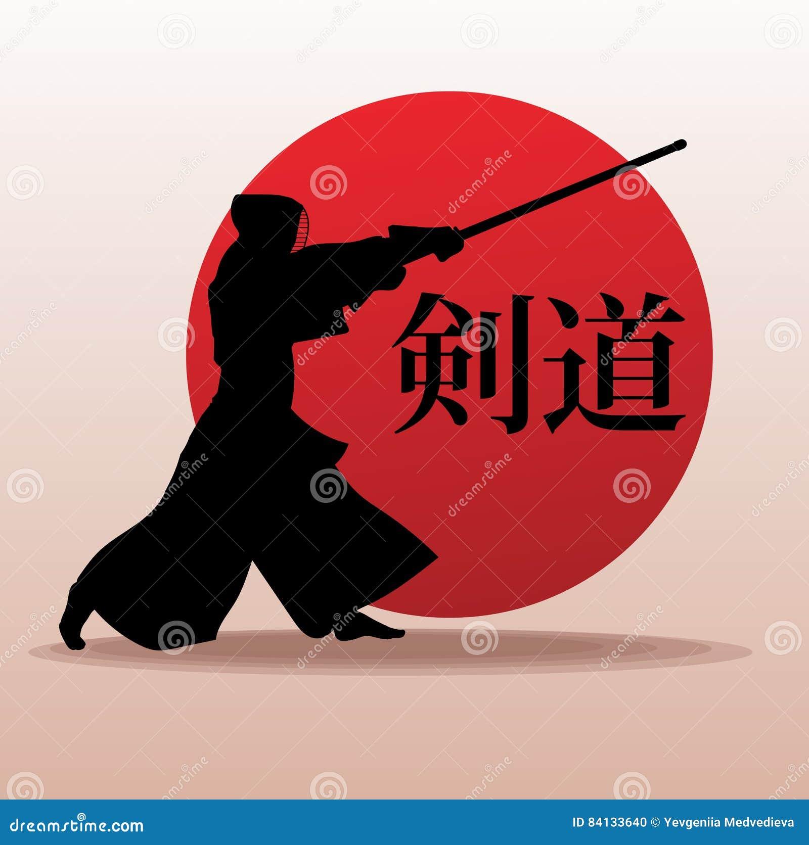 Kendo-Kämpfer im traditionellen Kleidungsschattenbild