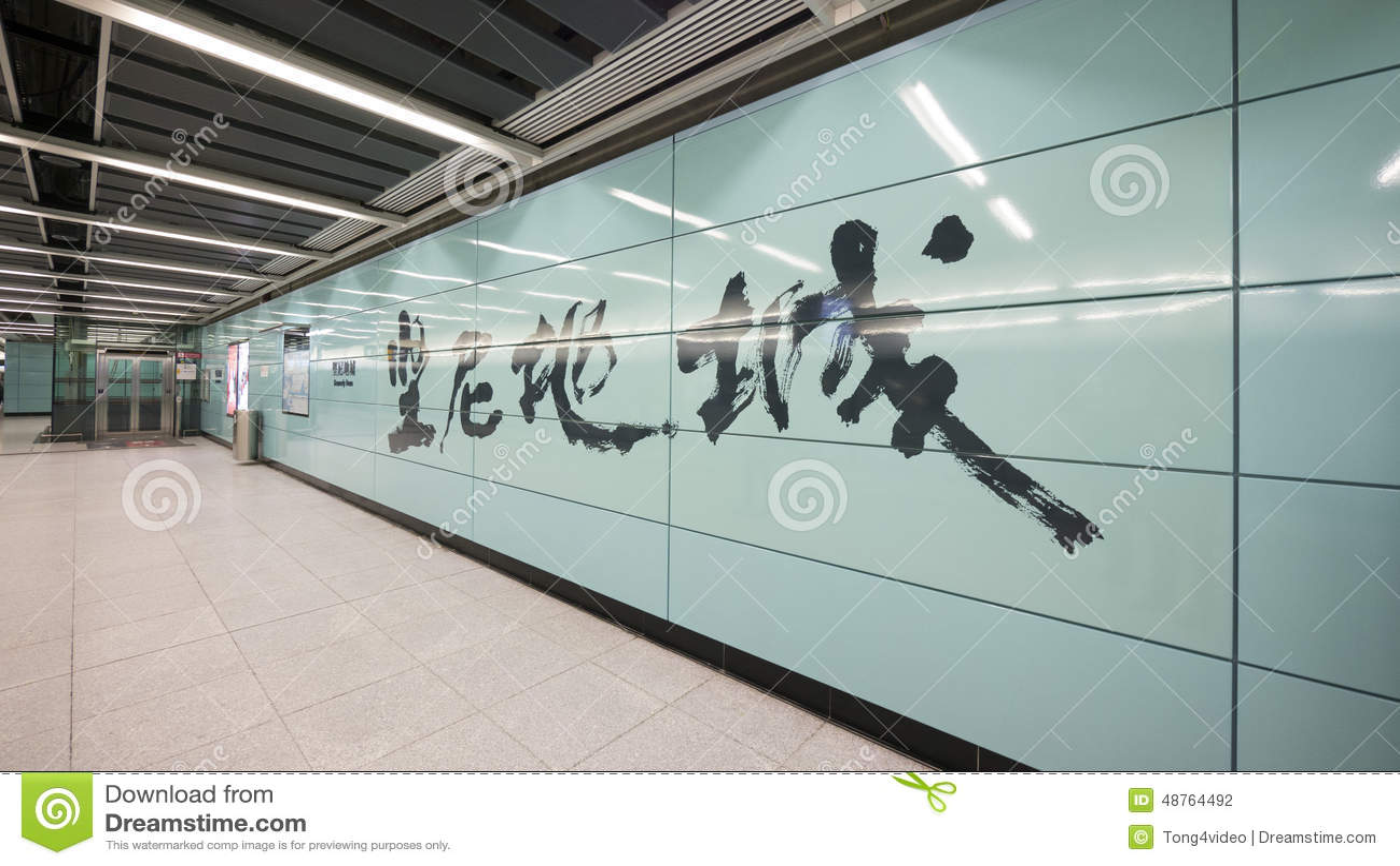 Kennedy Town Station - de uitbreiding van Eilandlijn aan Westelijk District, Hong Kong