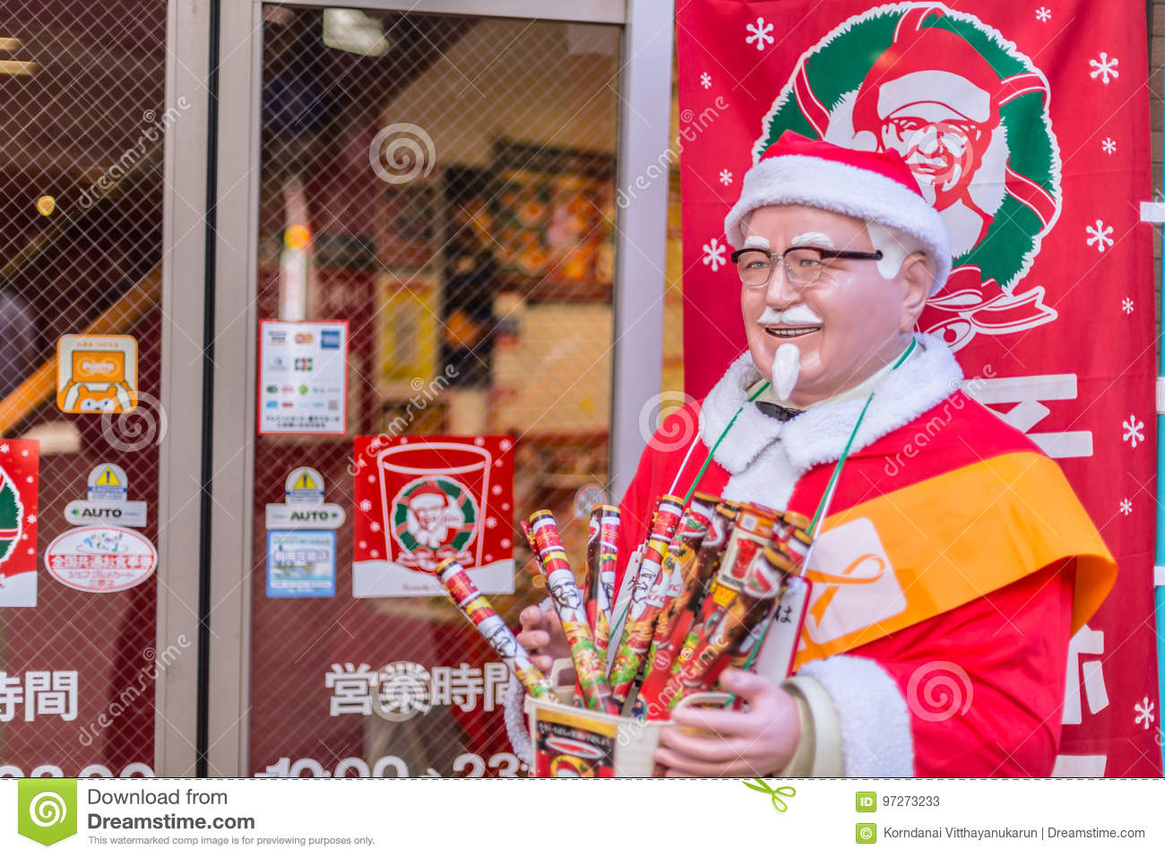 Kentucky Fried Chicken Or KFC In Japan Decoration In Santa Cause In ...