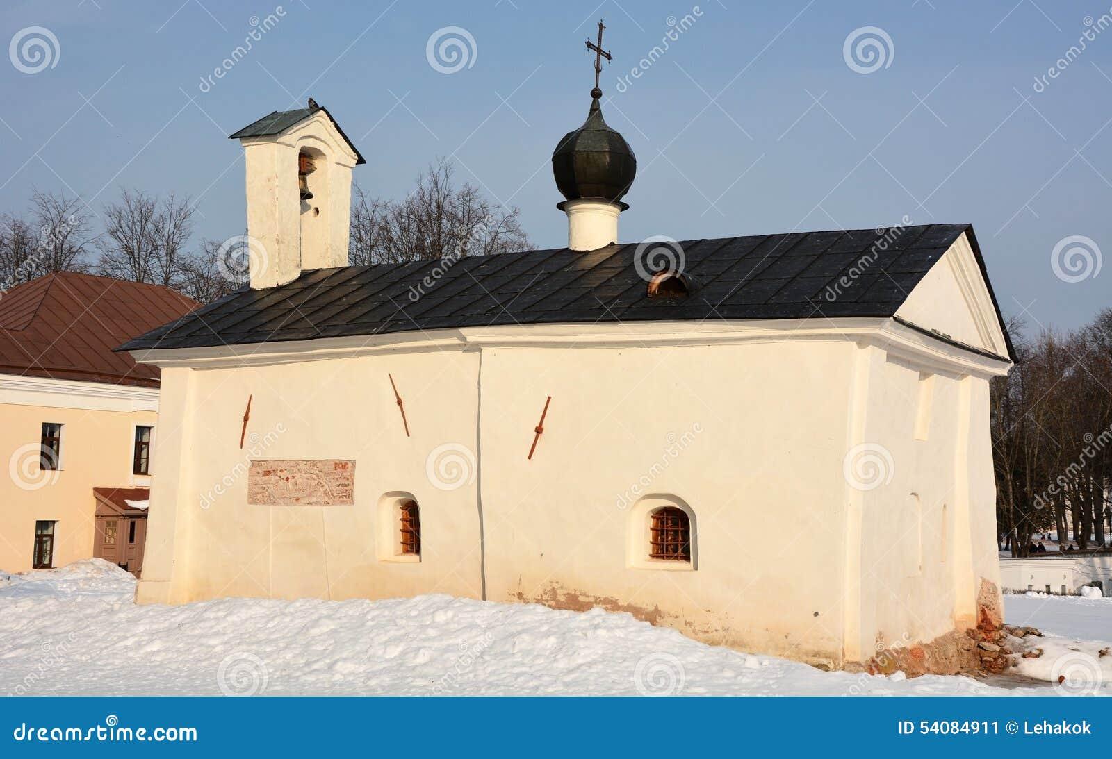 Kerk Andrew Stratilata van Novgorod het Kremlin