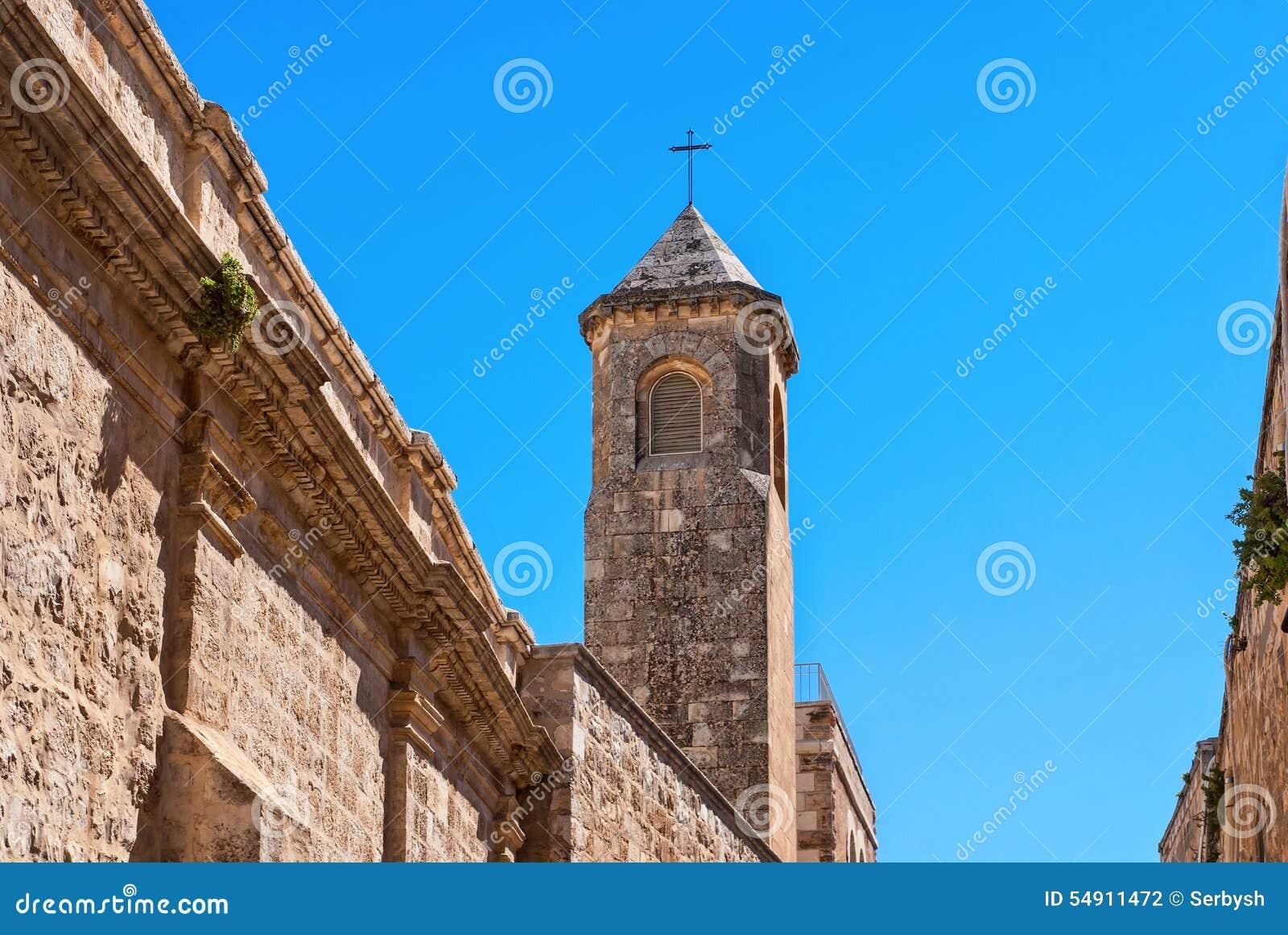 Kerk van de Flagellatietoren, Post II via Dolorosa, de Oude Stad van Jeruzalem