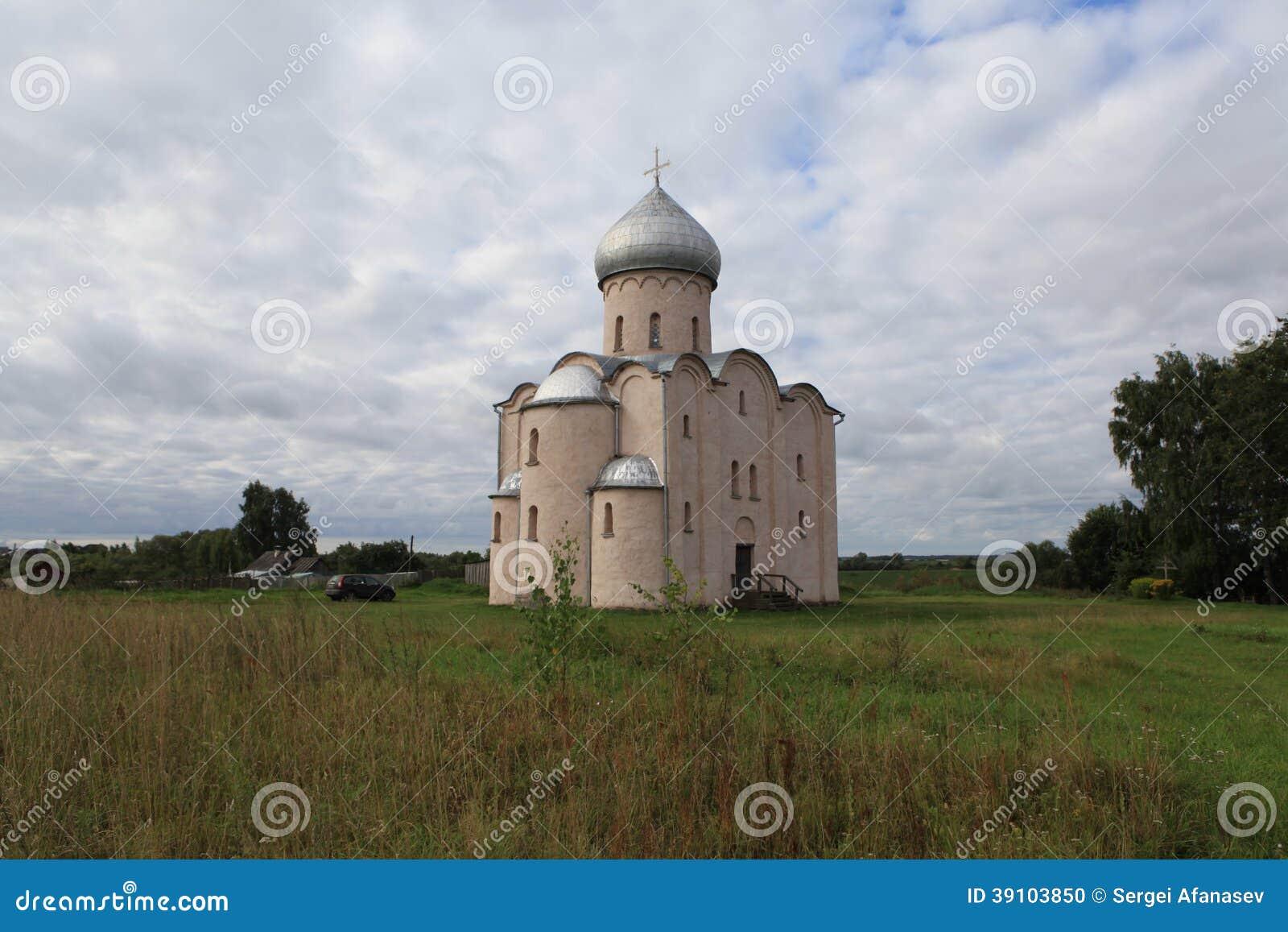Kerk van de Verlosser op Nereditsa