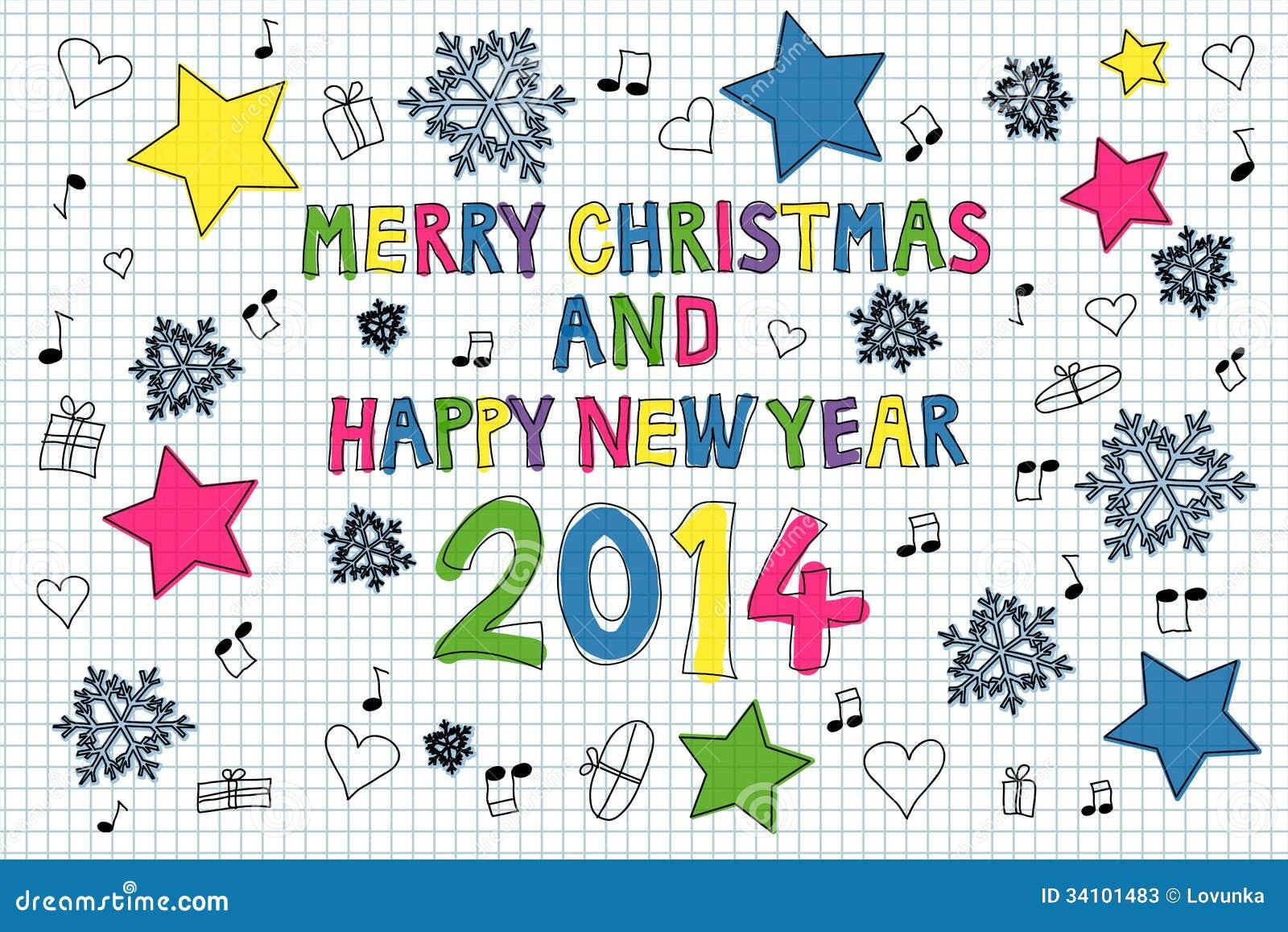 Citaten Kerstmis Nieuwjaar : Kerstmis en nieuwjaar stock illustratie