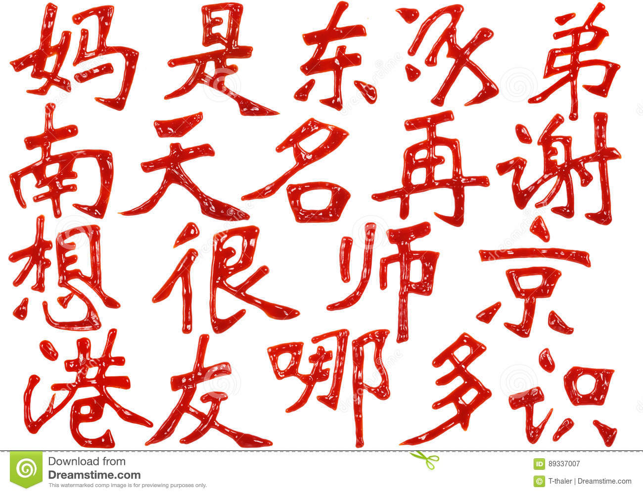 ketchup chinese letters 1 stock image image of splash 89337007