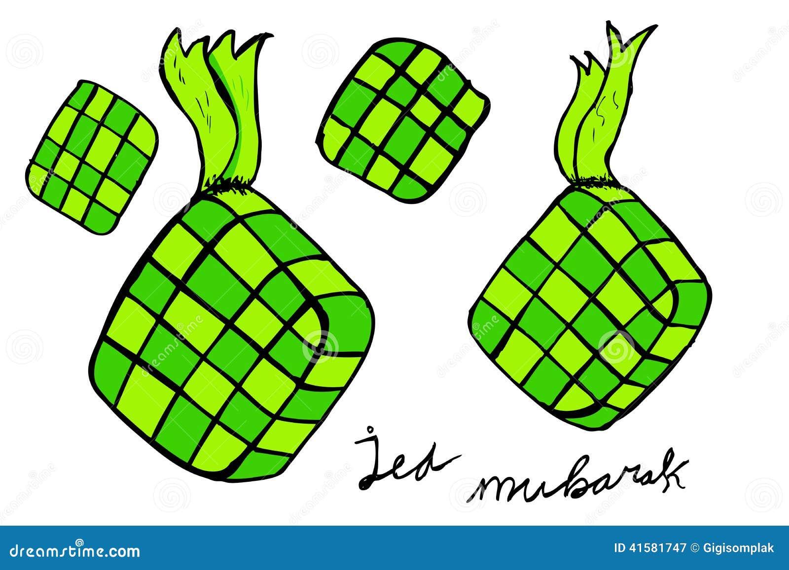 Ketupat Indonesia Traditional Food Isolated Yellow Dumpling Vector Graphic Raya