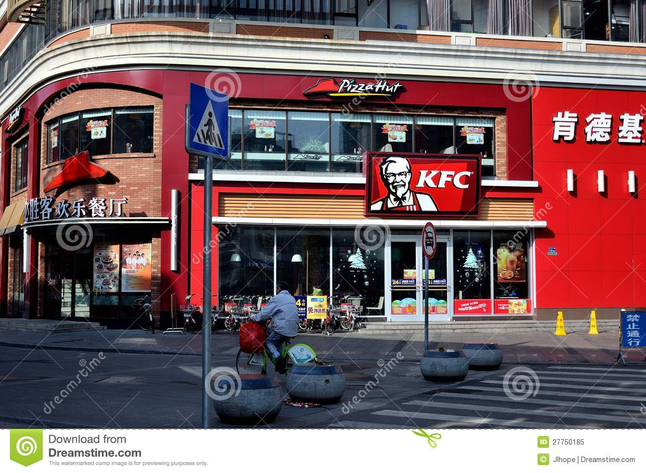 Kfc et Pizza Hut