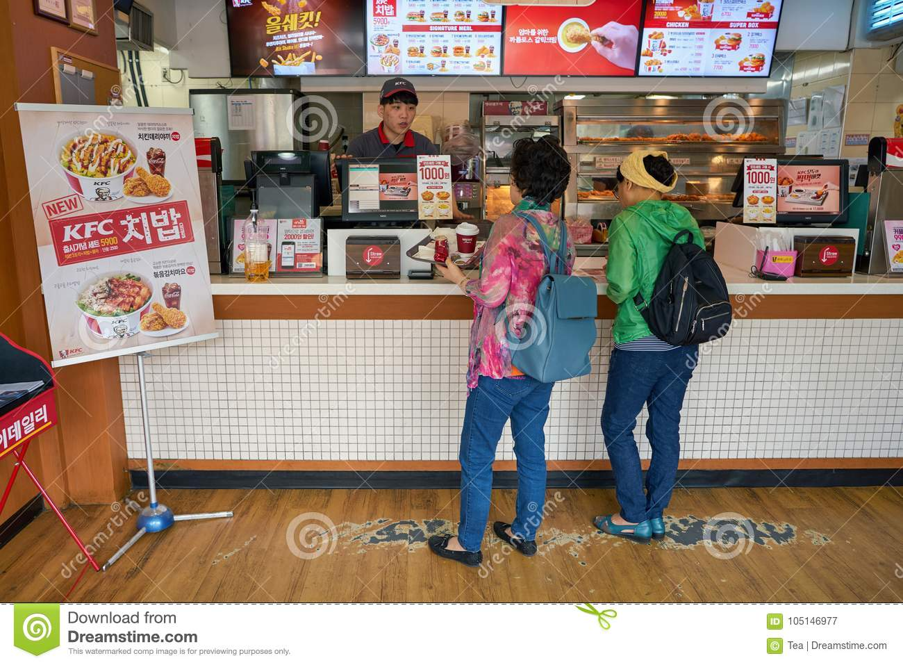 Chain of fast food restaurants KFS reviews and get a discount: review options 19