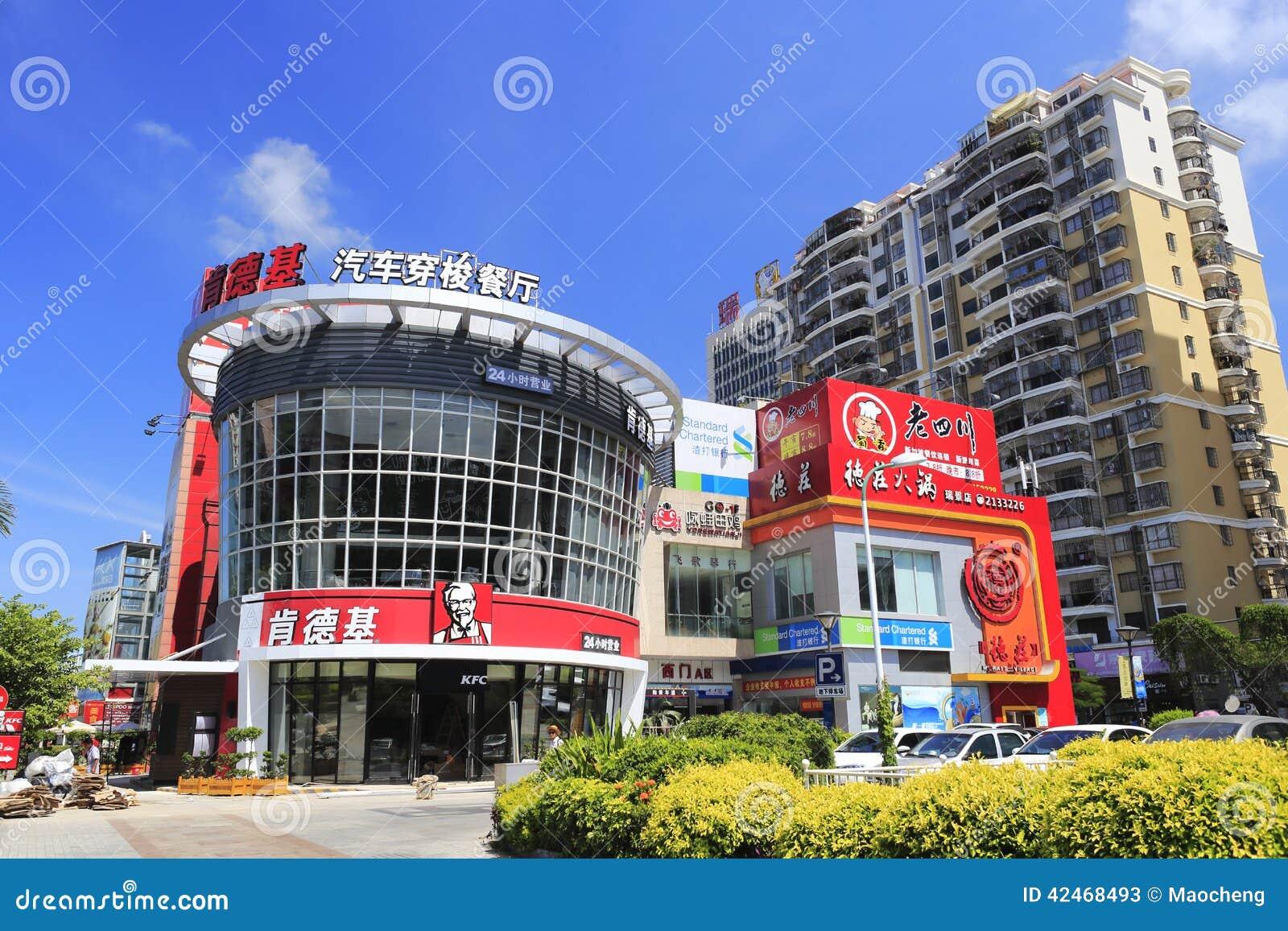 Kfc-Restaurant in der Dekoration