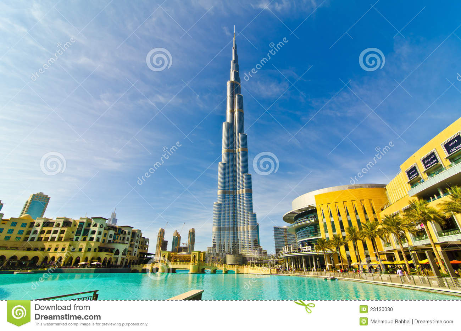 Khalifa Kontrollturm
