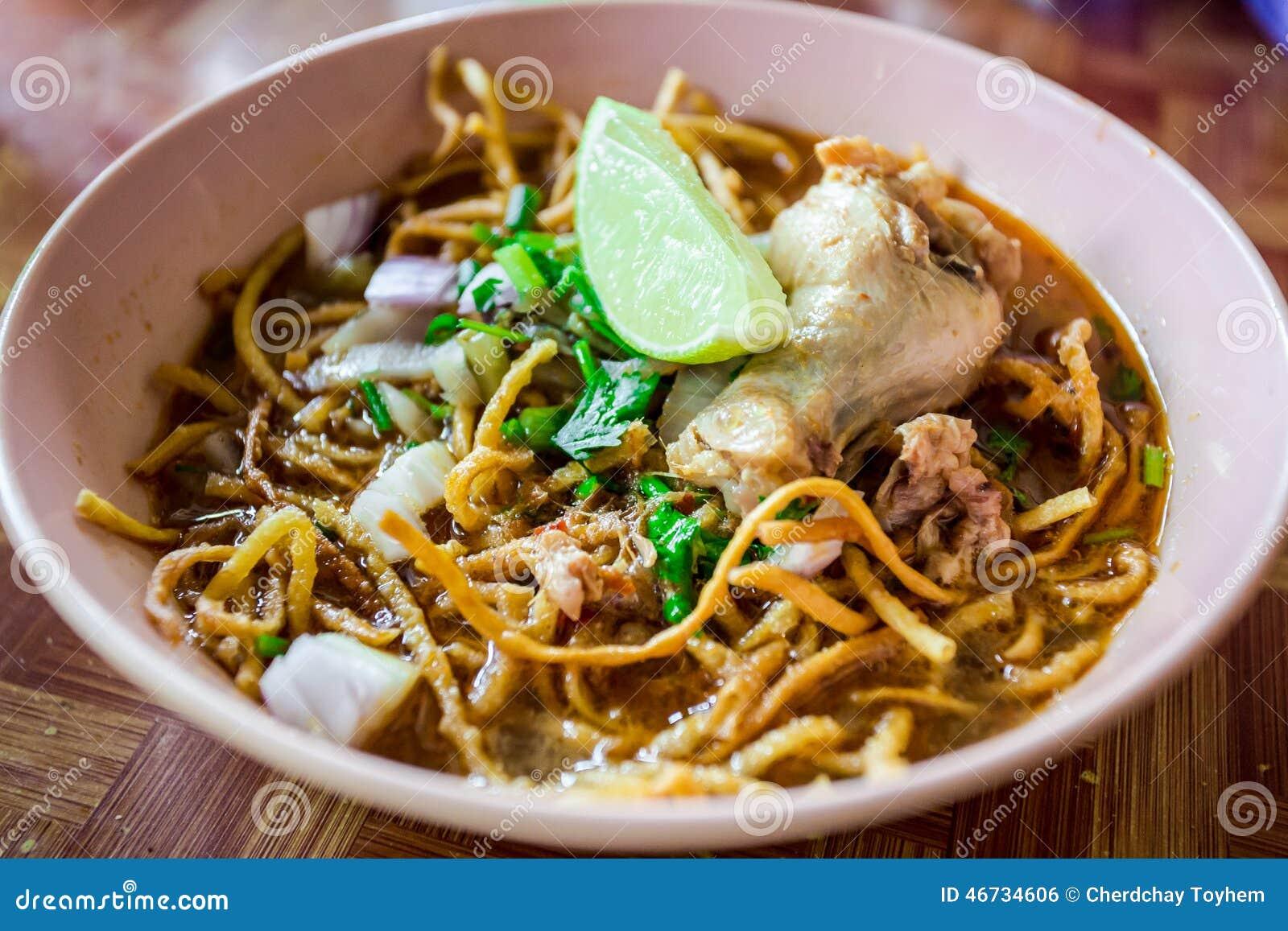Khao Soi Gai, Curry Noodles , Thai Food Stock Photo ...