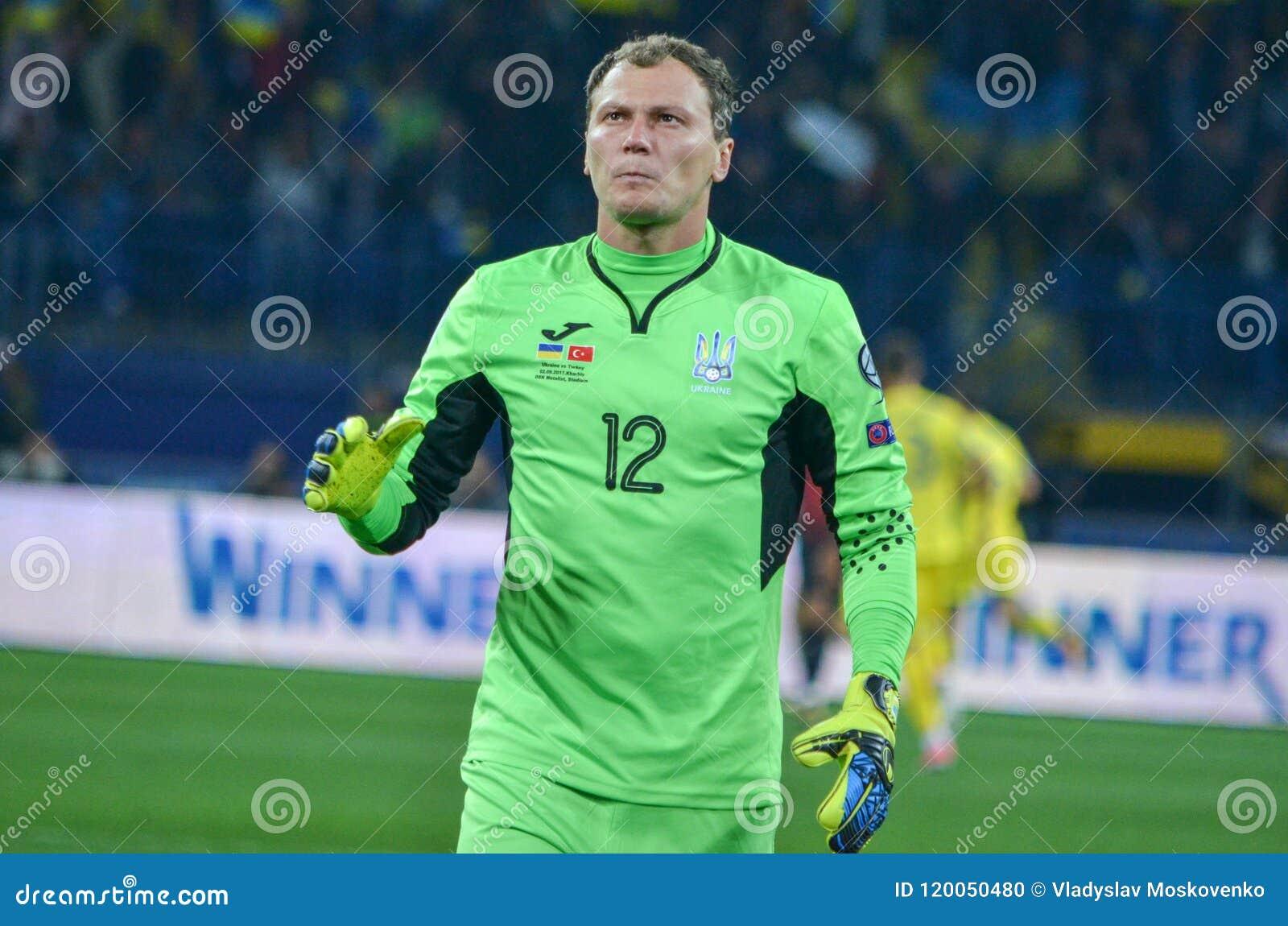 KHARKIV, UKRAINE - 2 septembre 2017 : Andriy Pyatov pendant
